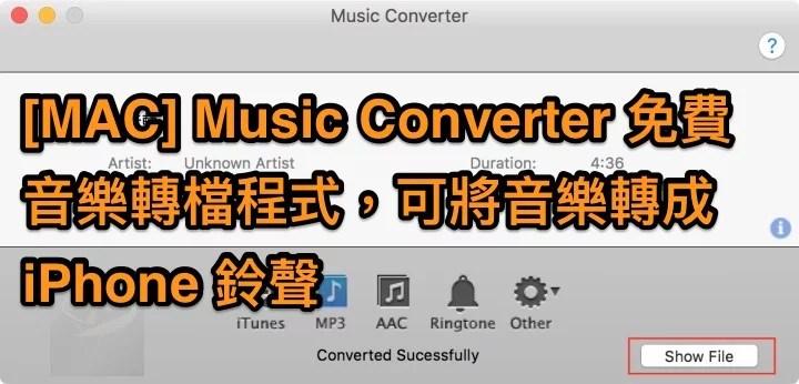 music_converter