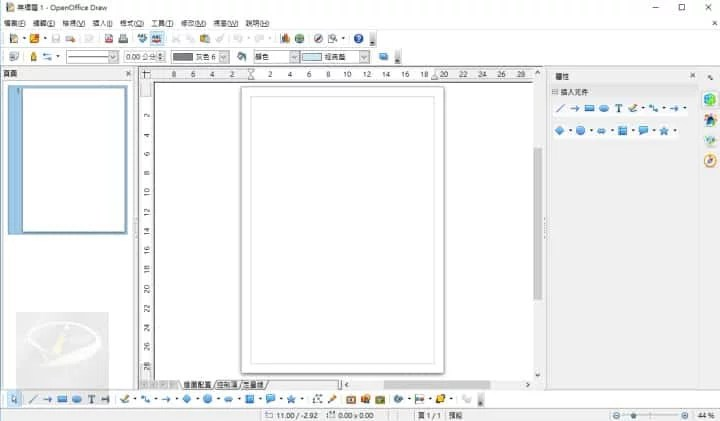 OpenOffice_6