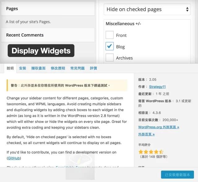 display-widgets-2