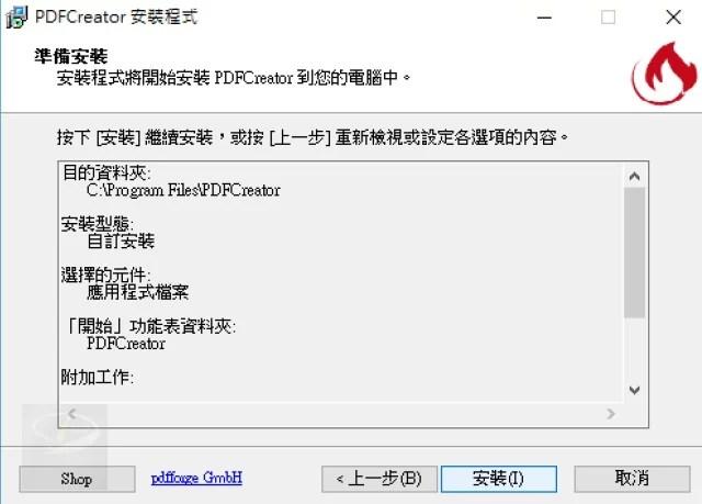 pdf-creator-7