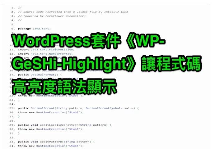 WP-GeSHi-Highlight
