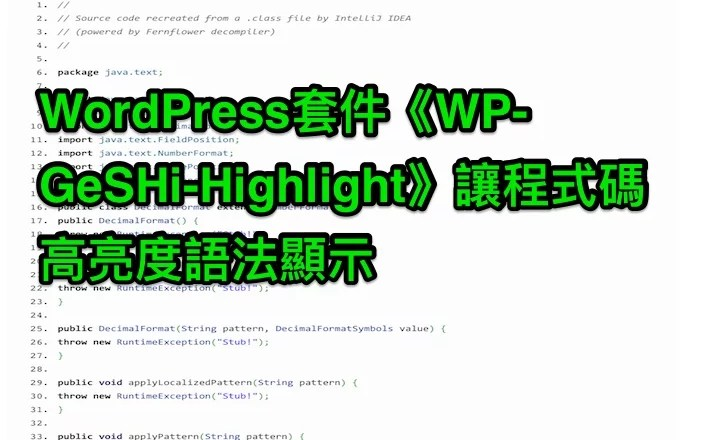 WP-GeSHi-Highlight