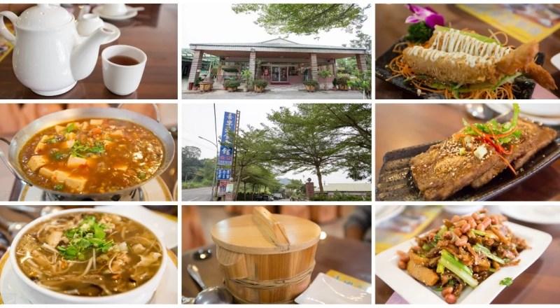 喜樂蔬食會館