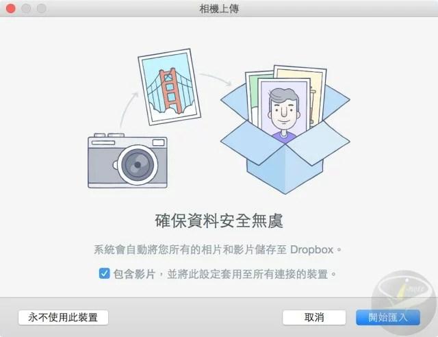 Dropbox_13