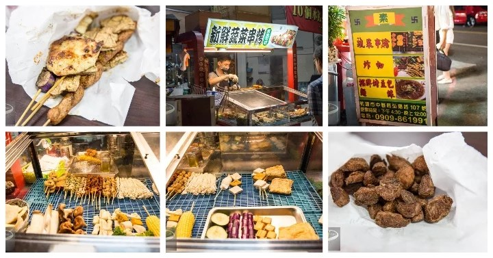 中原夜市-新鮮蔬菜串烤