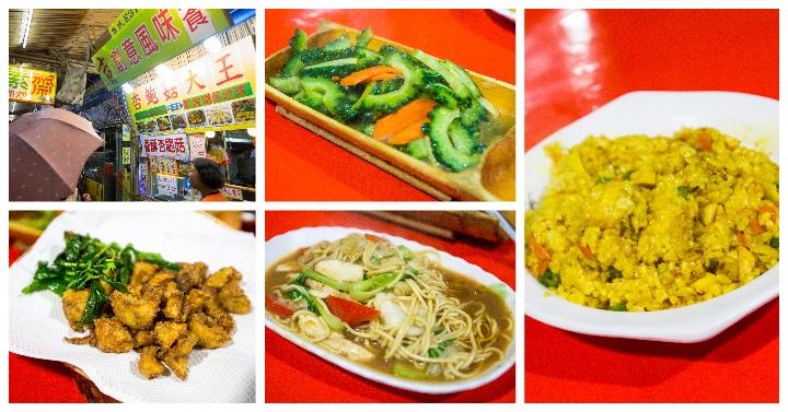 吉鄉緣素食料理