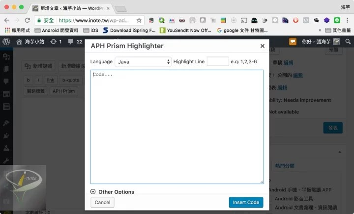 APH-Prism-Syntax-Highlighter