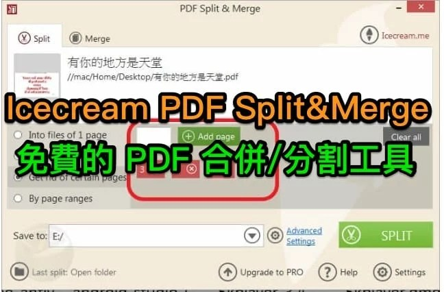 Icecream-PDF-SplitMerge