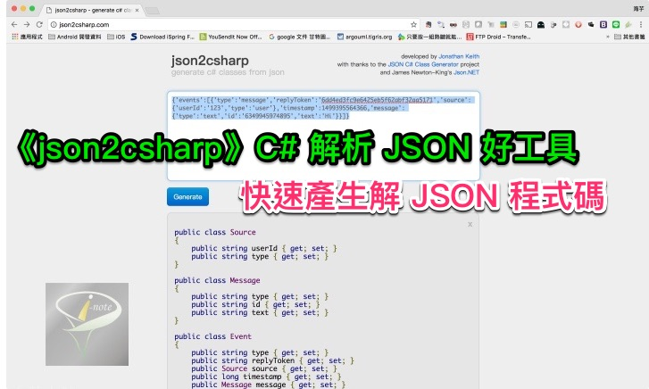 json2csharp