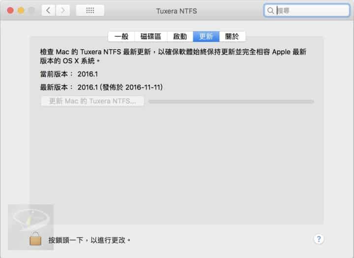 Tuxera_NTFS_11