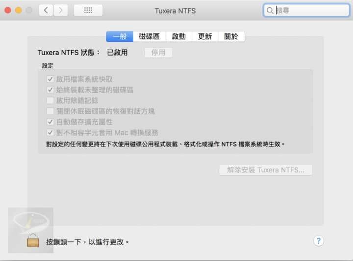 Tuxera_NTFS_12
