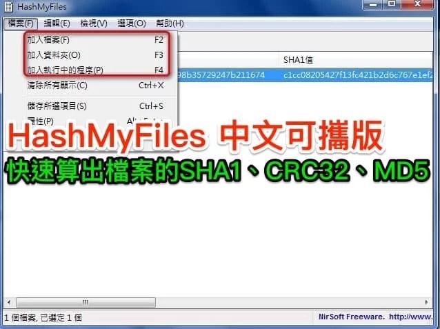 HashMyFiles