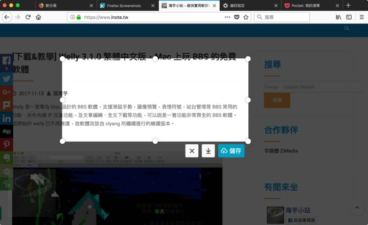 firefox_screenshot_9