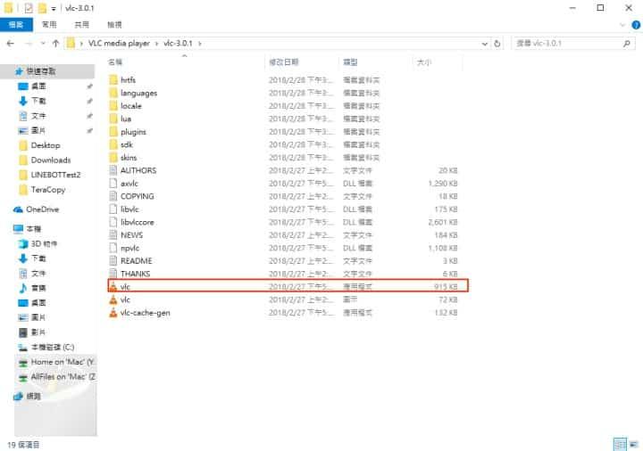 VLC Media Player_1
