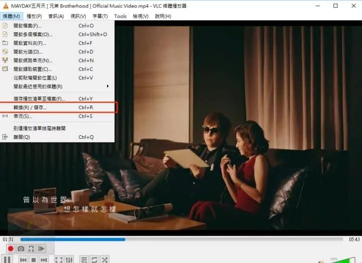 VLC Media Player_10