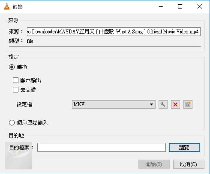 VLC Media Player_13