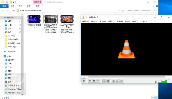 VLC Media Player_3