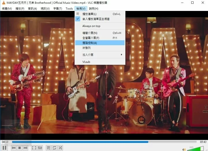 VLC Media Player_8