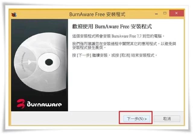 burnaware-1