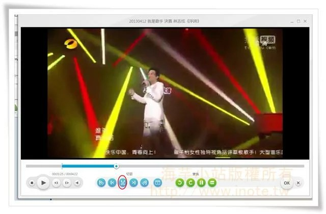 freemake video converter_1