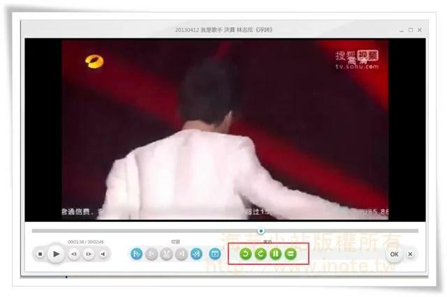 freemake video converter_2