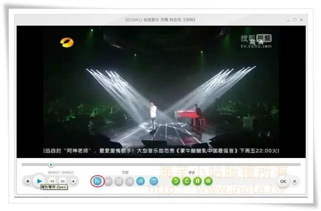 freemake video converter_5