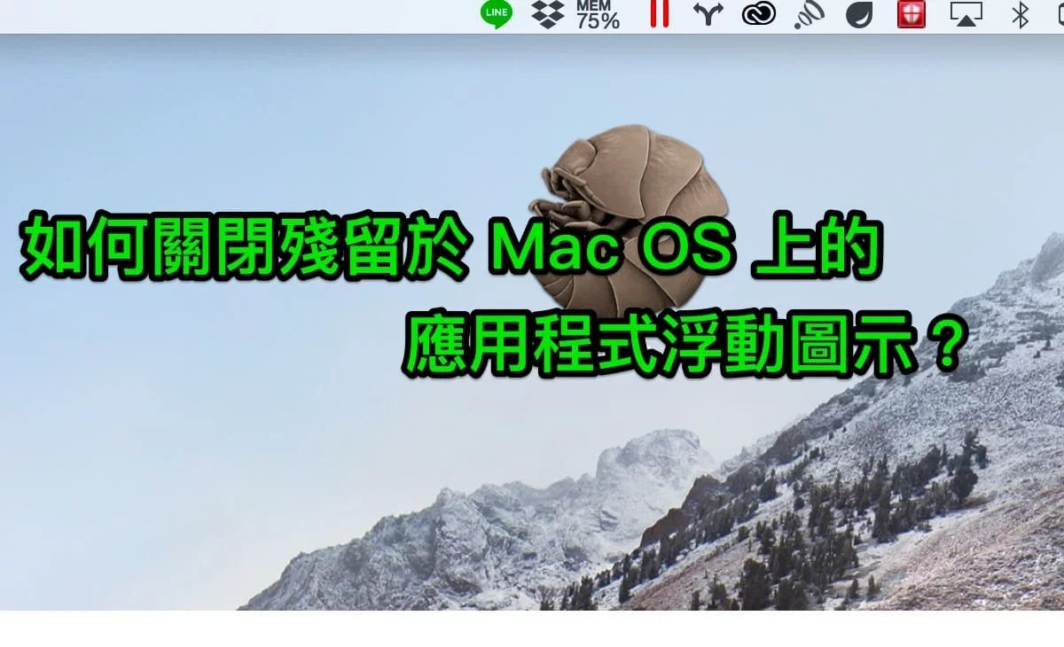 Kill Mac OS Float Icon