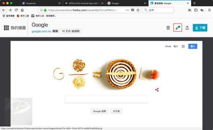 fierfox 59 screeshots add image editing3