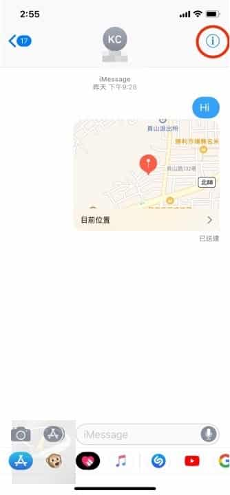 share current location on iPhone_5