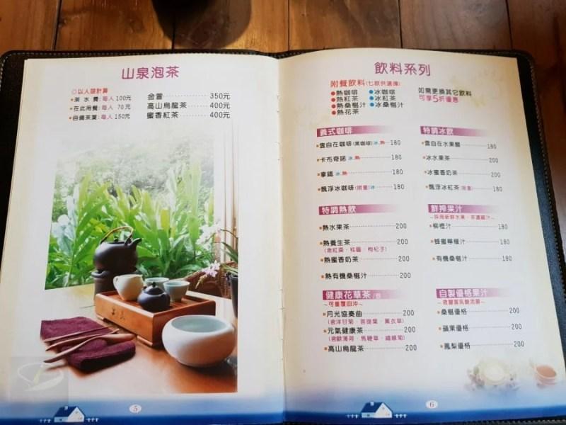 雲自在森林咖啡餐廳_29