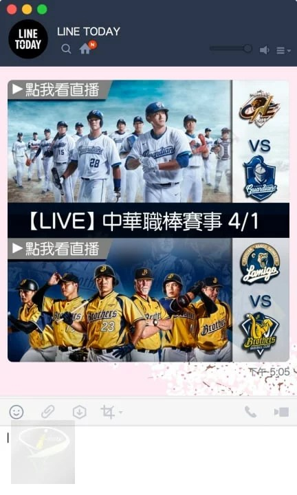 LINE_Today_CPBL_2
