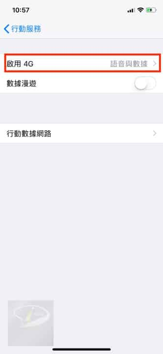 iPhone_voLTE_voWIFI_5