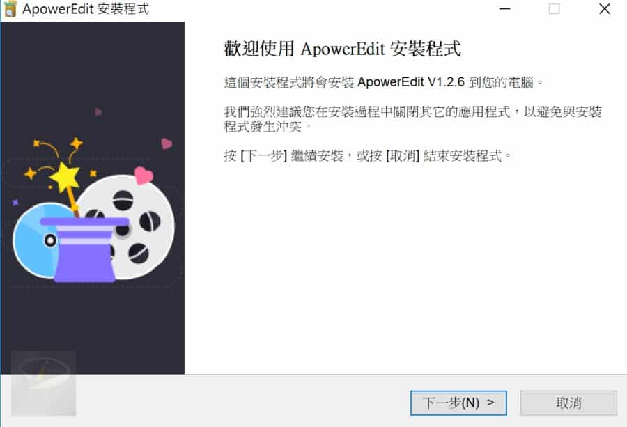 ApowerEdit_1