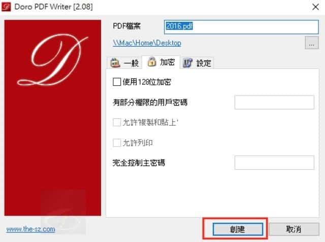 Doro-PDF-Writer-6