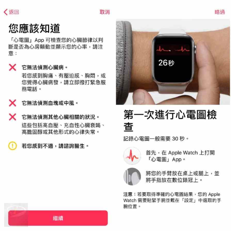 apple_watch_3