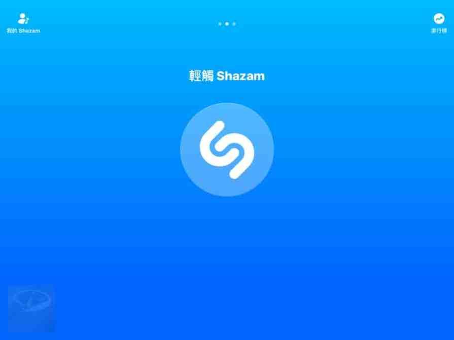 Shazam-1