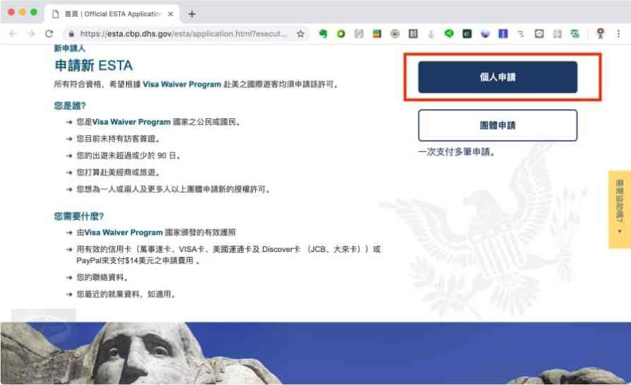apply_us_visa_2