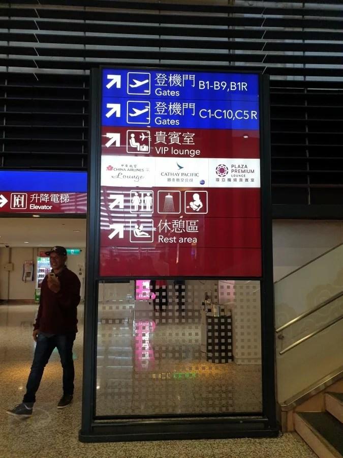 taoyuan international airport terminal 1 lounge_16