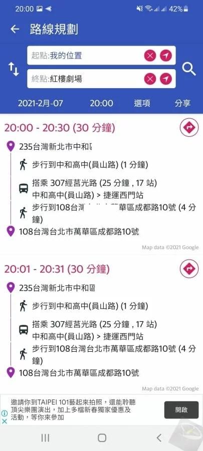 台北等公車_17
