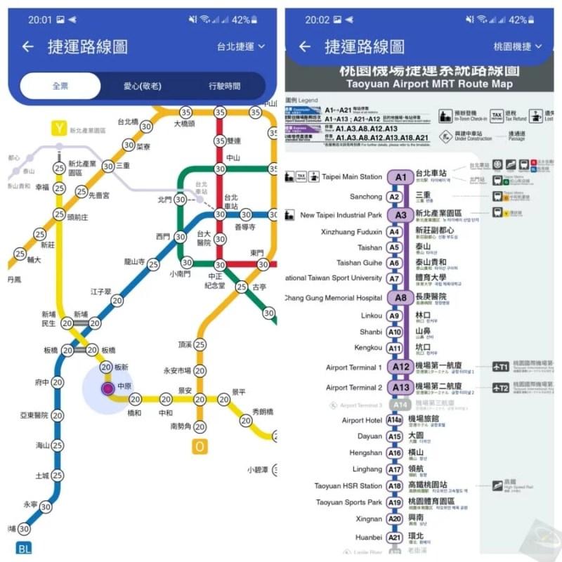台北等公車_19