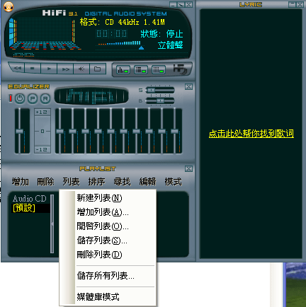 ttplayer-04 (1)