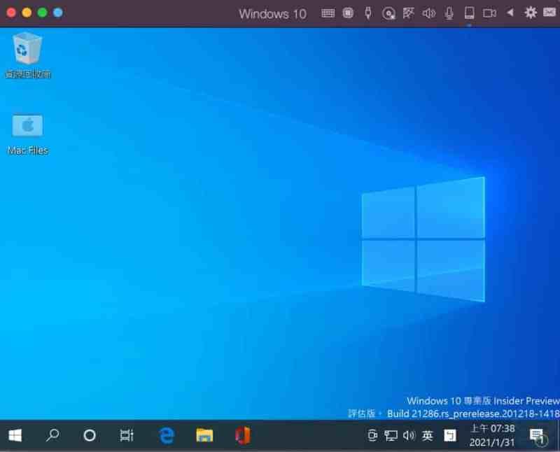 Parallels Desktop_22