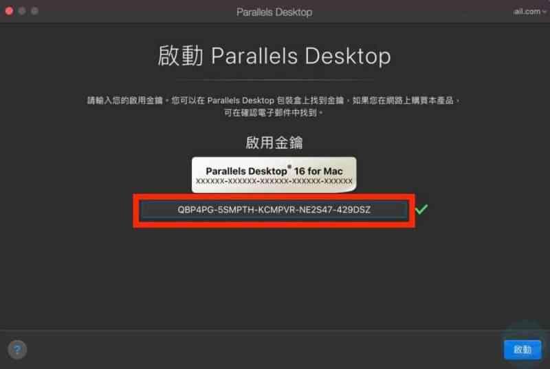Parallels Desktop_27