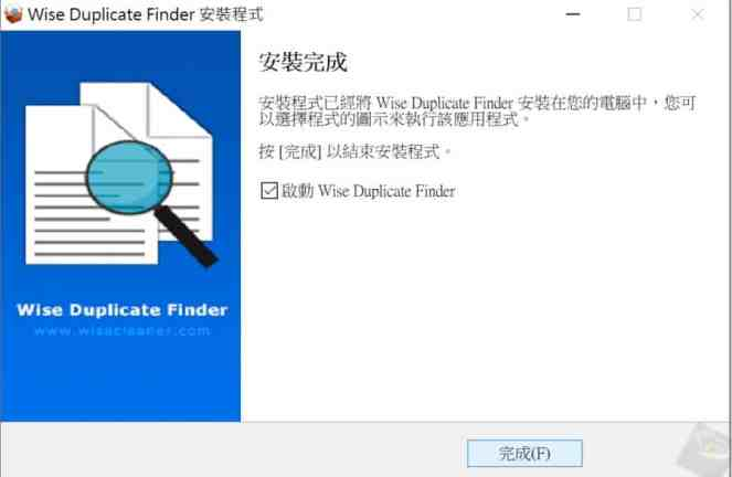 Wise Duplicate Finder_4