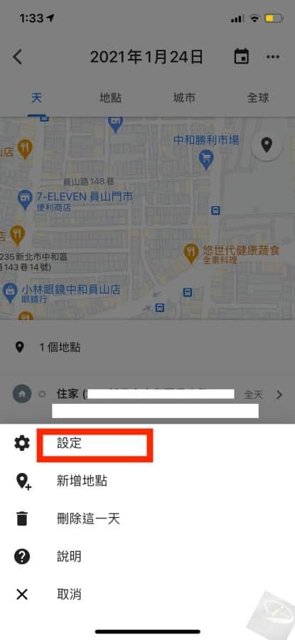 google maps timeline-2