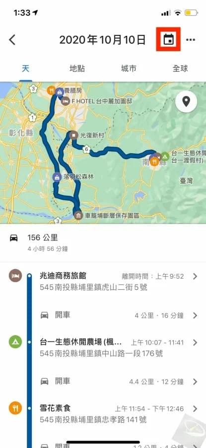 google maps timeline-3