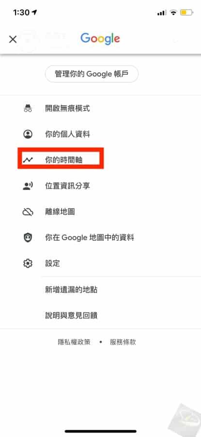 google maps timeline-4