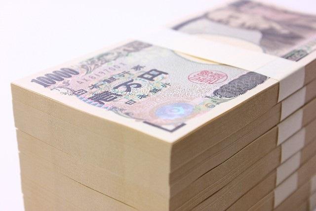お金お金お金