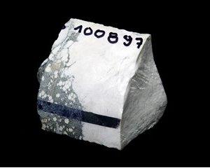 Criptonita é descoberta na Terra