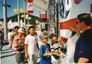 Outside the US Pavilion at Taejon Expo 93. Photo courtesy James Ogul.